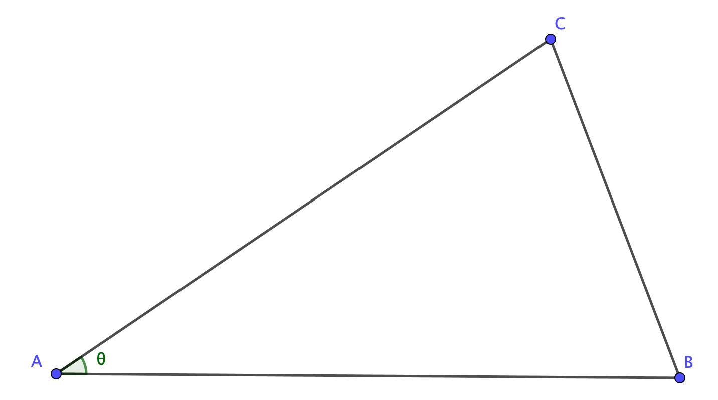 適当な三角形