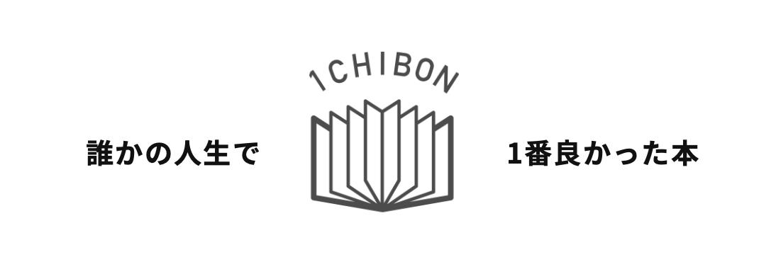 1CHIBON